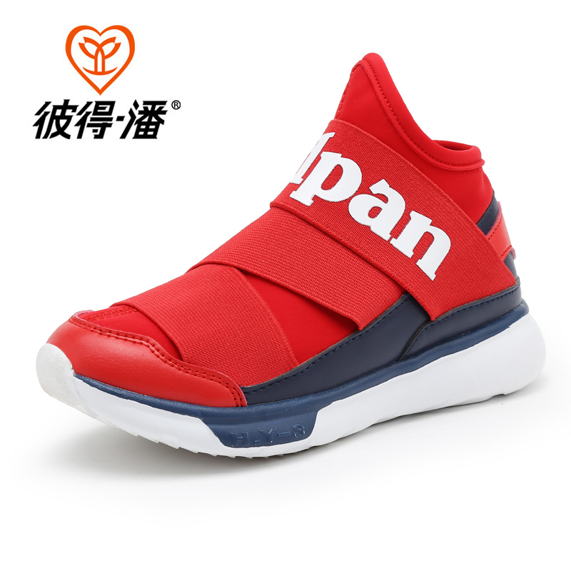 Casual Children Shoes Boy Girls 2017 Summer Autumn Breathable Boys Fashion Sneakers Child Sport Running Shoes Trainers for Girls<br><br>Aliexpress