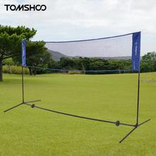 TOMSHOO 3m/5m Portable Quickstart Tennis Badminton Net System Indoor Outdoor Sports Volleyball Training Square Mesh Net Blue