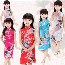 Easter Gift Summer Brand 5 Styles Chinese Cheongsams For Girls Traditional Chinese Dress For Children Tang Suit Baby Costumes