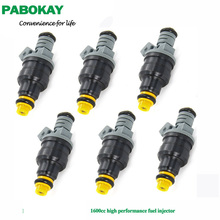 6 pieces x Free shipping CNG 1600cc 160lbs high performance fuel injector 0280150842 0280150846 for Mazda RX7 racing car truck(China)