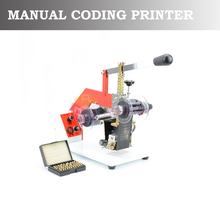 ZY-RM5-E Multi-functional Hot Stamp Leather Embossing Heat Ribbon Coder Coding Aluminum Foil Bag Printer Machine(China)