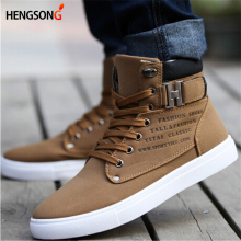 1pair Spring Autumn Shoes Warm Men Shoes Tenis Masculino Male Men's Comfortable Casual Shoes Canvas Botas PA871485(China)