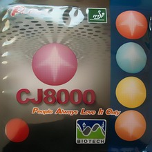Palio CJ8000 (BIOTECH) Pimples In Table Tennis PingPong Rubber with Sponge (Hardness: 36-38) 2015 The new listing