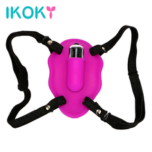 IKOKY Wearable Butterfly Vibrator Sex Toys for Women Clitoris Stimulate Female Orgasm Medical Silicone Adult Products(China)