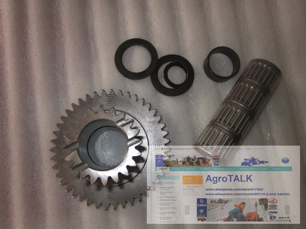 Foton tractor parts,  Foton Lovol FT254 the high and low gear fixing gear kit, part number:<br>