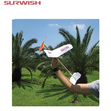 Surwish DIY Glider Rubber Elastic Powered Flying Airplane Fun Model Kids Toy Boy's Science Educational Toy Assembly Plane