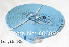 5pcs/lot 10M CAT6 RJ45 cable Flat UTP 10/100/1000Mbps Ethernet Network Cable For PC Router DSL Modem