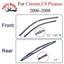 Wiper Blades For Citroen C4 Picasso 2006-2008 Rubber Front And Rear Windscreen Auto Wipers Car Accessories Glasses Brush