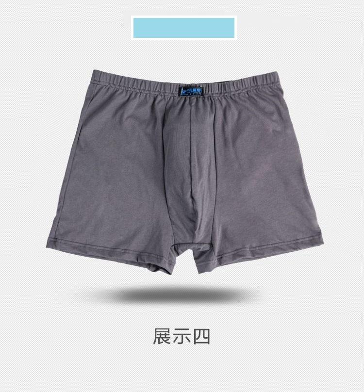 Male Men\`s Long Boxer Shorts Cotton Panties Mens Large Size Underpant Fat New Fashion Sexy Mr Underwear (16)
