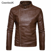 2017 Punk Style Fashion Navy Black Leather Jackets Mens Casual High Quality Motorcycle Jacket Biker Euro Size Brand Coats X913(China)