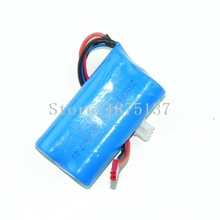 MJX F45 parts Battery 3 PCS original MJX F45 F645 RC Helicopter spare parts Li-po battery 7.4V 1500mah(China)
