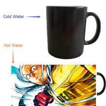 ONE PUNCH MAN mugs morphing coffee mug heat reveal Heat sensitive mugs magical Cup heat-reactived wine cups
