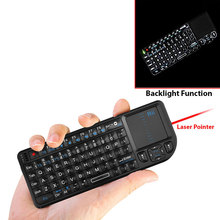 Mini Wireless Keyboard Touchpad Fly Air Mouse Remote Control Gyroscope For Smart TV Presenter Mouse with Laser Pointers for PC