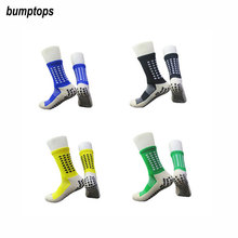 Anti Slip Towel New Arrivals Men Basketball Socks 16 17 Sports Great Brand Quality Hose Different Knee-high Breathable Stockings
