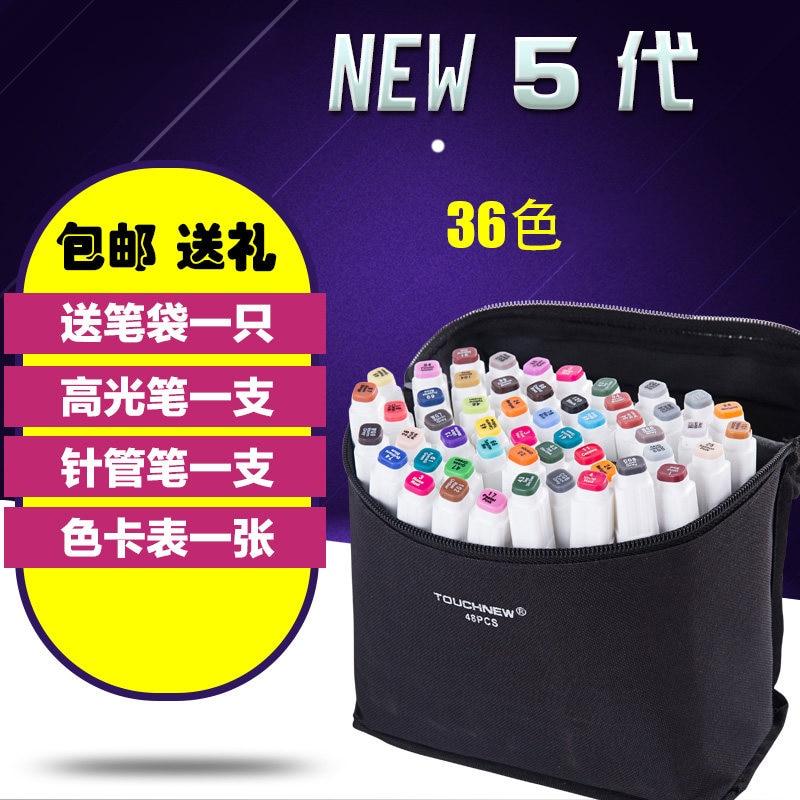 36 colors mark pen Animation manga Design Paint Sketch Copic Markers Drawing soluble pen cartoon graffiti posca art markers Pens<br>