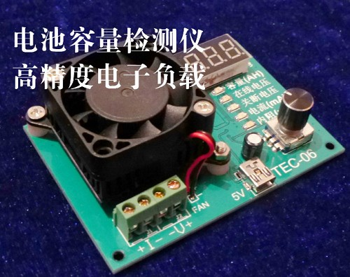 TEC-06 battery capacity testing lithium mobile power electronic load NiCd and NIMH detector<br>