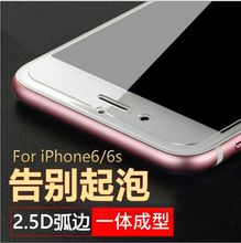 3pcs Front Clear glossy Screen Protector For iphone 7 7lus 6 6plus 6s 6sPlus 5 5S Scren Protector