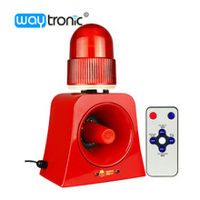 Warning Signal Beacon Light Horn Siren 120db Outdoor Audible and Visual Alarm Annunciator for Safety Prompt 12V 24V 220V(China)