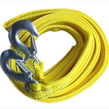 1pc Nylon Car Towing Rope 4 M 5 Ton Car Emergency Trailer Escape Strap Hot Selling Car Accessory(China)