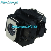 ELPLP55 Manufacturer Projector Replacement Lamp Module for Epson EB-W8D / PowerLite Presenter / H335A