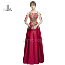 LOVONEY Long Sleeve Evening Dress 2017 A-Line Satin Lace-Up Sexy Formal Dress Evening Party Dresses Long Evening Gown KD302