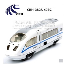 High Simulation Collection Model Toys: CRH-40BC Harmony EMU Locomotive Model 1:87 Alloy Train Model Excellent Gifts(China)