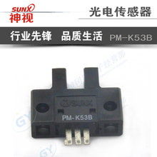Manufacturers selling new security * / - miniature photoelectric switch PM - K53B a clearance sale