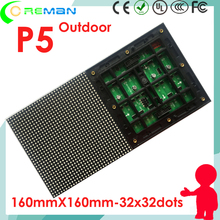 Ali express High Resolution smd p5 outdoor led display screen module 160*160mm / RGB led matrix module p5 outdoor 32*32 p6 p8(China)