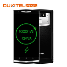 "Oukitel K10000 Pro MT6750T Octa Core Android 7.0 3G RAM 32G ROM 5.5"" FHD 10000mAh 12V/2A Quick Charge Fingerprint ID Smartphone(China)"