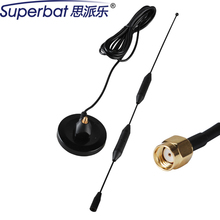Superbat RP SMA Plug Connector in Stock 11dBi GSM 3G Antenna 824-960/1920-2170MHz Aerial Signal Booster Magnetic Base 60x400mm