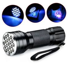 Powerful LED Flashlight UV Ultra Violet 21 LED 395nm Flashlight Mini Blacklight Aluminum AAA Torch Lamp Hiking Camping Fishing