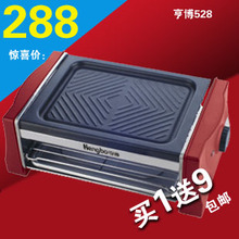 Sc-528 electric oven household electric BBQ teppanyaki grill electric heating pan meat machine