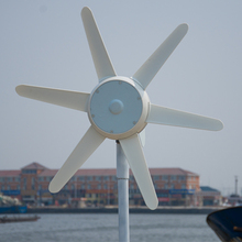 6 blades 50W DC wind turbine generator with built in controller, 12V/24V optional portable small wind generator for street lamp(China)