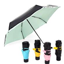 Quality Mini Pocket Umbrella Women Sunny and Rainy Mini Fashion Folding Umbrellas Small Umbrella Parasol  A20