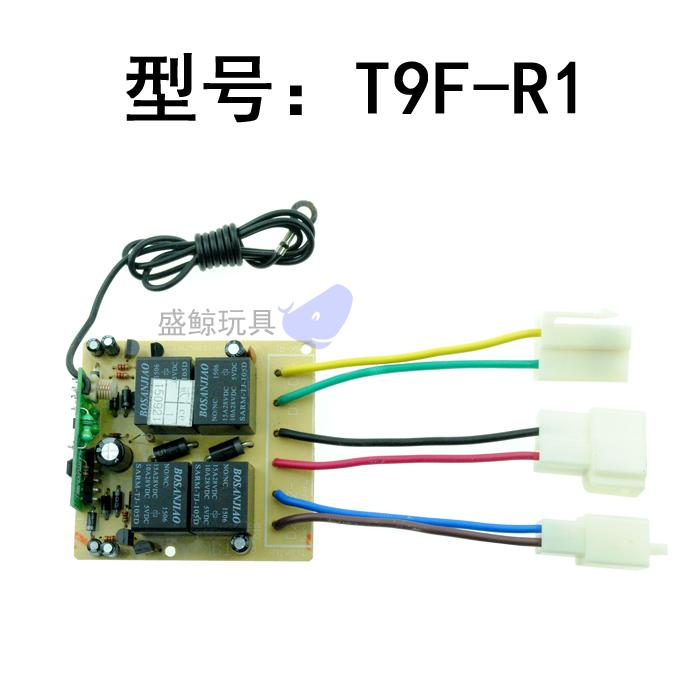6V 12V T9K-R1  BSJ-R1Z child electric cars parts rc car toys remote controller  receiver mother board for child electirc car <br><br>Aliexpress