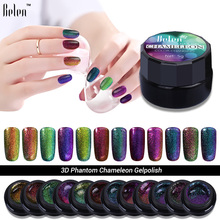 Belen 5ML Gel Polish Varnishes Color Changing Nails Glue Acrylic Paint Polish Nail Brush UV Gel Nails Polish Bling Chameleon Gel(China)