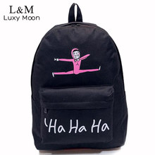 2017 Fashion Girls Funny Cartoon Backpack Ha Ha Laugh Boy Students School Shoulder Bag Harajuku Black Backpacks Mochilas XA402H