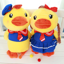 30CM/Two Pieces Soft Plush Toys Couple Cute Duck Plush Toys For Boys&Girls Easter Day Gifts 4 Colors