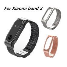 Buy Xiaomi band Wristbands Stainless Steel Bracelet Mijobs Metal Strap Band MiBand 2 Xiaomi Mi Band 2 Replace Mi Band 2 for $7.17 in AliExpress store