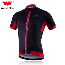 WORLD ELITE WE Cycling jersey MTB 2018 NEW bicicleta Short sleeve Bicycle Clothing Cycling gear Breathable Quick Dry bike jersey(China)