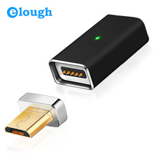 Elough A01 Micro USB To Magnetic Charger Cable Adapter For Android Mobile Phone Charge Automatic Adsorption Magnet Cable Adapter(China)