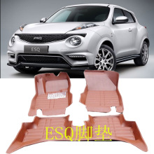fast shipping leather car floor mat for nissan juke infiniti esq 2010 2011 2012 2013 2014 2015 2016 2017 2018
