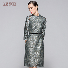 Jane Story 2017 spring and autumn dress elegant little stand collar mid-robe sexy beautiful vestido lace bodycon office dress
