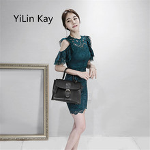 YiLin Kay arrival  new women dress summer 2017 han edition dress lace dew shoulder bag hip cultivate one's morality lace dress