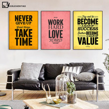 Motivational Quote Minimalist Art Canvas Poster Painting Inspirational Wall Picture Print Modern Home Bedroom Decoration