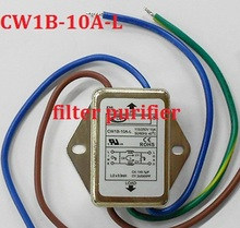 power filter CW1B-10A-L (040) power supply filter purifier, pole filter(China)