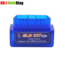 Top-rated V1.5 Super Mini ELM327 Bluetooth OBDii / OBD2 Wireless Mini ELM327 CANBUS Support All OBD2 Model Free Shipping(China)