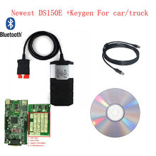 DS.l5OE.2015.3 OBD obd2 obdii scanner with keygen software with bluetooth for car and truck professional diagnostic tool  tools