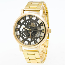 Hot 2017 New Fashion Superior Luxury Men Boys Stainless Steel Pointer Quartz Wrist Watch Gold relogio masculino Clock Dropship