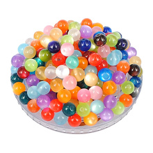 11Colors Pick Resin Cat Eye Round Spacer DIY Acrylic Plastic Beads 6mm 500pcs Jewelry Making Accessories RS-26